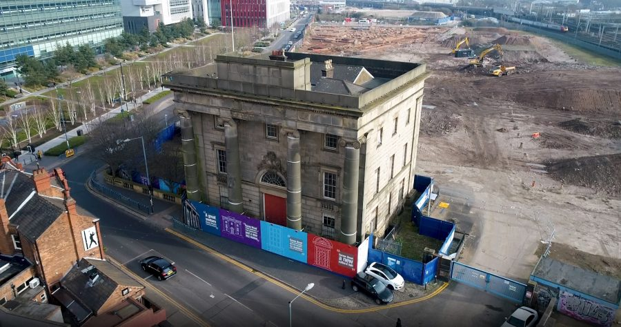 The Old Curzon Street Station building today.